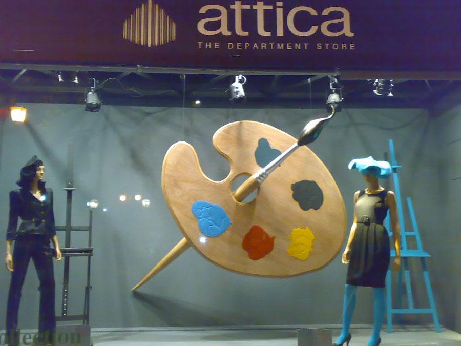 attica8